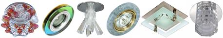 купить встраиваемые потолочные светильники - декоративные, мебельные, для галогенных и зеркальных ламп