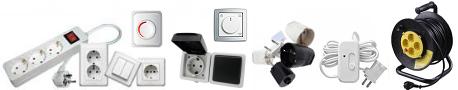 купить электроустановочные изделия - удлинители, розетки, катушки, диммеры, светорегуляторы, выключатели, звонки, вставки